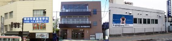 翔洋学園高校広域の通信制高校。生徒も多く学費も安いので安心。