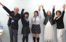 東京都中央区の通信制高校翔洋学園高等学校
