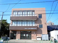 通信制高校の翔洋学園高等学校本校